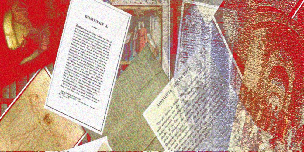 Un medio de expresión del estilo epistémico bricolage: El collage ...